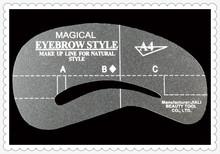 4pcs Magic Eyebrow Stencil Makeup Styles Eye Brow Template Make Up Tool perfect shape