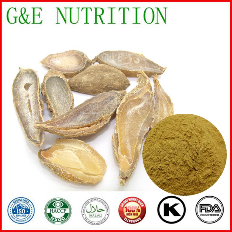 700g Lowest price Curcuma aromatica/ Turmeric Root-tuber/ Radix Curcumae/ Zedoary Extract with free shipping<br><br>Aliexpress