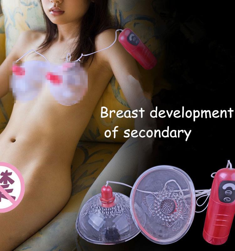 Секс массаж вибратором 23 фотография