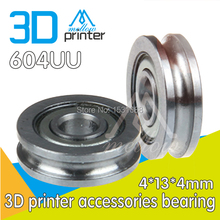 Free shipping wholesale 10pcs / lot 3D printer accessories bearing U-groove pulley bearing guide wheel extruder dedicated 604UU