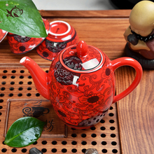 Drinkware Kung Fu Tea Set Porcelain TeaPot Elegant Traditional Chinese Red Kettle Coffee Tea pot Tea