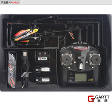 wholesale electric mini helicopter