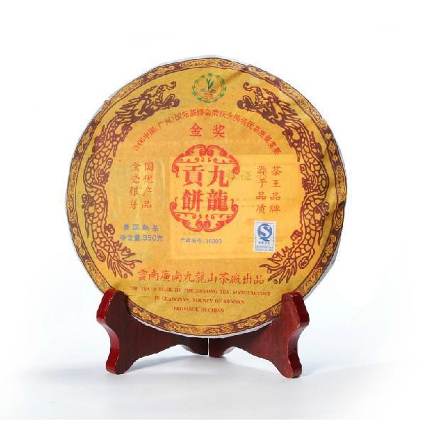 2008 350g Gold Prize Tribute Gong Ting Golden Bud Purple Bud Tea King Ripe Puerh,Classic Green Slimming Health As New Year Gift(China (Mainland))