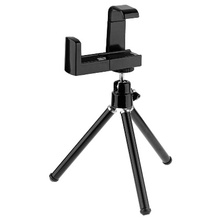 stand camera promotion