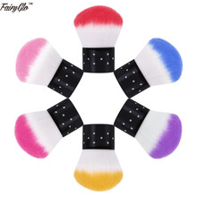 FairyGlo 1pcs Colorful Nail Tools Brush For Acrylic & UV Gel Nail Art Dust Cleaner Tools Multi-Color Nail Brush(China (Mainland))