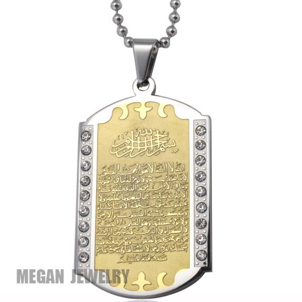 316 L stainless steel Muslim Allah Ayatul Kursi Quran pendant & necklace for men women islam crystal Gift & Jewelry(China (Mainland))