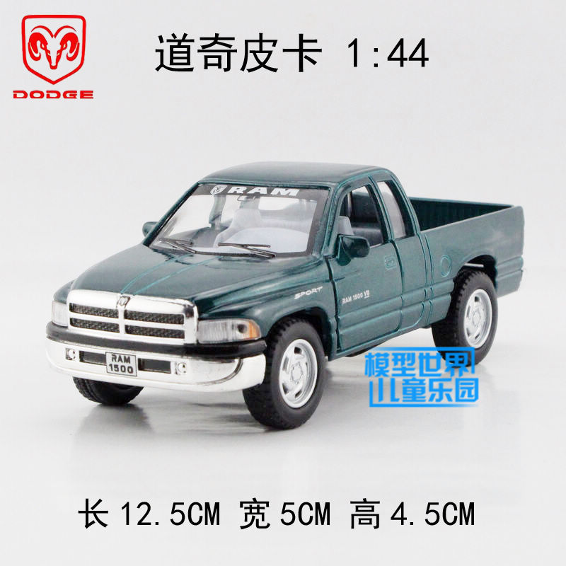 10pcs/pack Wholesale Brand New KINGSMART 1/44 Scale USA Dodge Ram Pickup Truck Diecast Metal Pull Back Car Model Toy(China (Mainland))