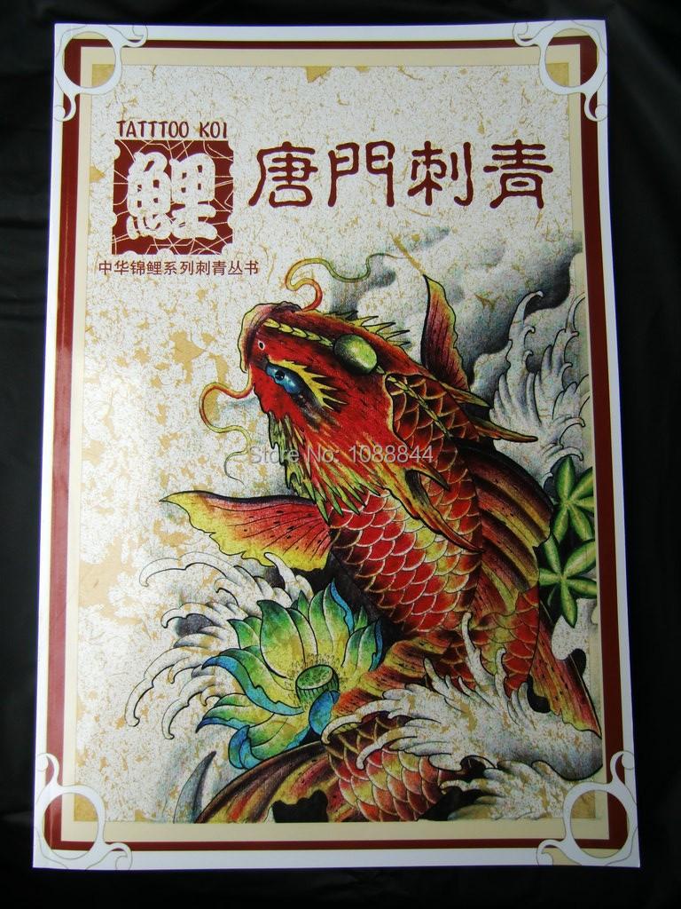 Wholesale koi carp fish tattoo flash outline new chinese for Cheap koi fish