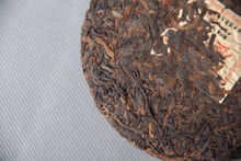 10 years old Aged Gold Needle bud Ripe Puer with High quality Yunnan Puerh tea pu