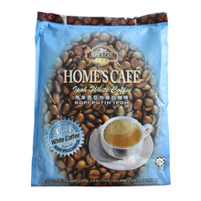 Malaysia ipoh white sugar coffee imported from hometown 3 in 1 instant coffee 450 g free