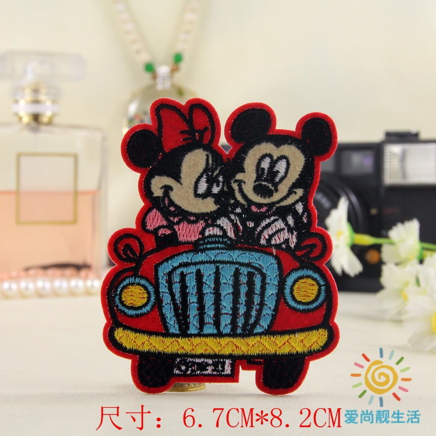 2pcs/lot 2015 New Cartoon Mouse Couple With Car Embroidery Iron On Patches Clothes Appliques Sew On Motif Badge DIY Clothing Bag(China (Mainland))