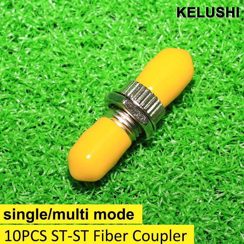KELUSHI High quality 10pcs Telecom level ST coupler optical fiber coupler flange optical fiber connector adapter factory direct(China (Mainland))