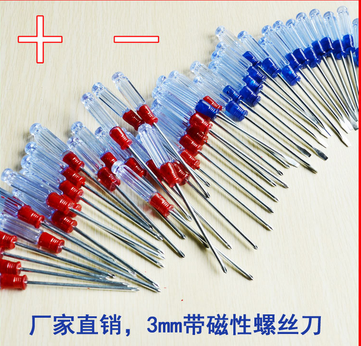 the trumpet flathead screwdriver small screwdriver 3mm transparent crystal Hot sale Free shipping(China (Mainland))