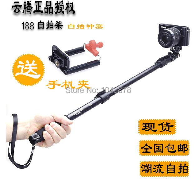 new selfie stick autodyne holder yunteng 188 gopro monopod with clip holder p. Black Bedroom Furniture Sets. Home Design Ideas