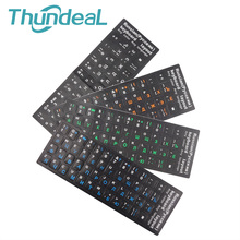 Scrub Russian Keyboard Stickers Paster Tags Strong Viscosity Keyboard Cover Alphabet Layout With Button Letters Waterproof Black(China (Mainland))