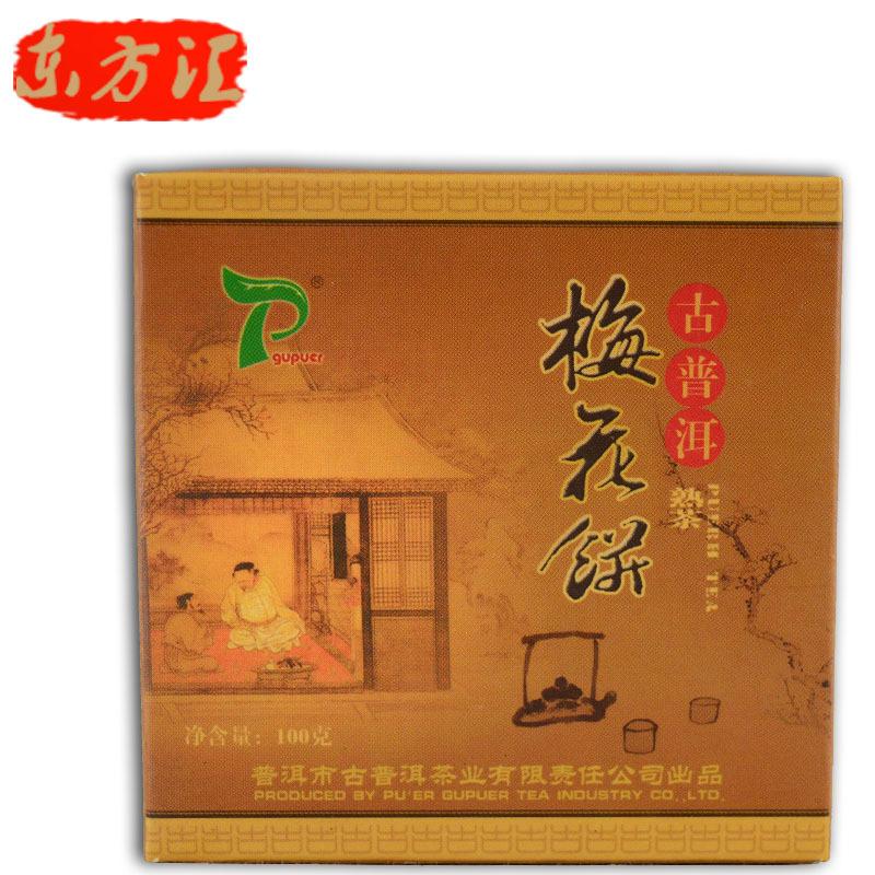 Yunnan ripe Puerh Brick tea plum blossom puer pu erh pu er puer te pu erh