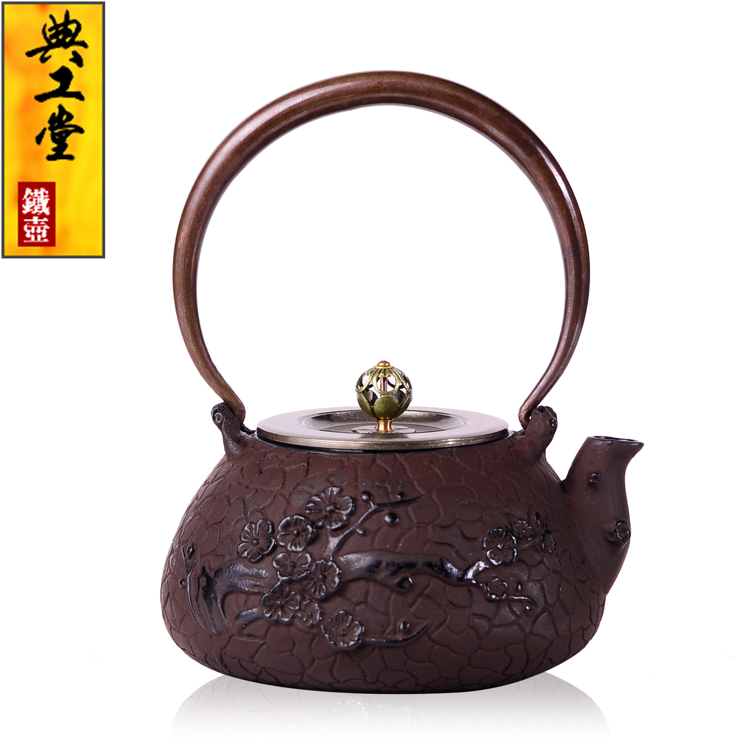 High quality japanese style cast iron teapot infuser pot tea set cooking tools tetsubin kettle - Japanese teapot with infuser ...