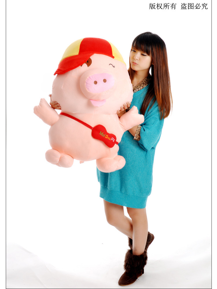 stuffed toy pink or red hat pig plush toy big McDull pig doll throw pillow ,birthday gift p8113(China (Mainland))