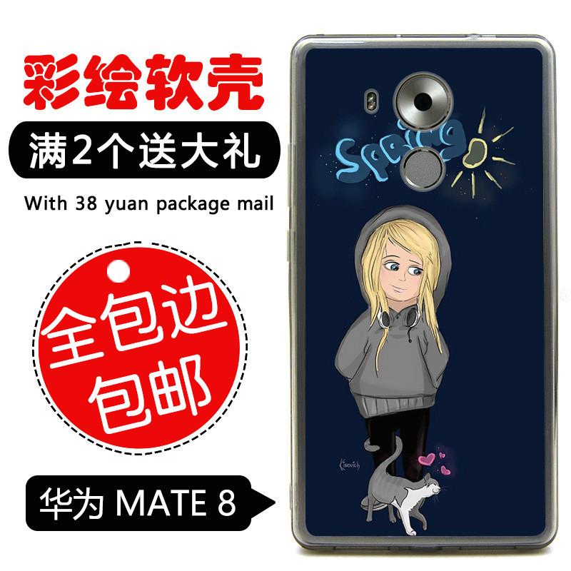 Туп задняя крышка корпуса для Huawei 8 6.0 дюймов мобильный телефон чехол защиты чехол мультфильм солнце девушка