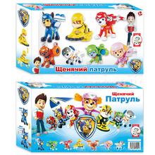8pcs Ryder Chase Skye Marshall Rovky patrol Puppy toys Figurine Cars Plastic Action Figure Children Gifts canina pawed toys(China (Mainland))