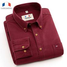 Buy Langmeng 2016 slim fit long sleeve high spring autumn polka dot casual shirts cotton men dress shirts Camisa Masculina for $13.99 in AliExpress store