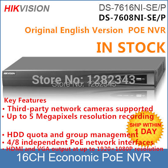 CCTV Видеорегистратор Hikvision ds/7608ni/se/p nvr PoE nvr 8ch nvr DS-7608NI-SE/P annke 8ch 1080p poe cctv system outdoor poe ip camera hd recorder 8ch hdmi p2p poe cctv nvr security home video surveillance