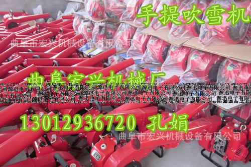 Warranty fractional horsepower snowblower snowthrower listing of pneumatic extinguishers gasoline sweepers(China (Mainland))