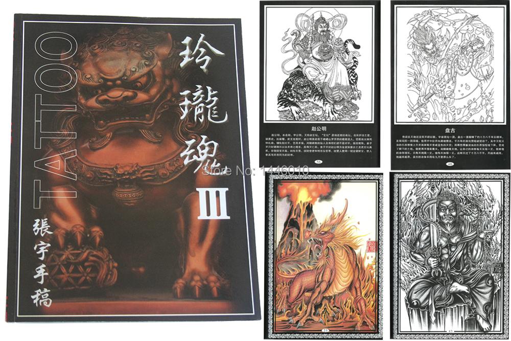 Yuelong Tattoo Supply Wholesale New Pro LINGLONG SOUL Tattoo Flash Book Magazine A4 Size Soul III Free Shipping(China (Mainland))