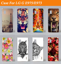 Buy 14 Styles diy hard cover Case LG Optimus G E975 E973 Cover flower animals Eiffel Towers design Cover LG E975 Case cover for $1.41 in AliExpress store