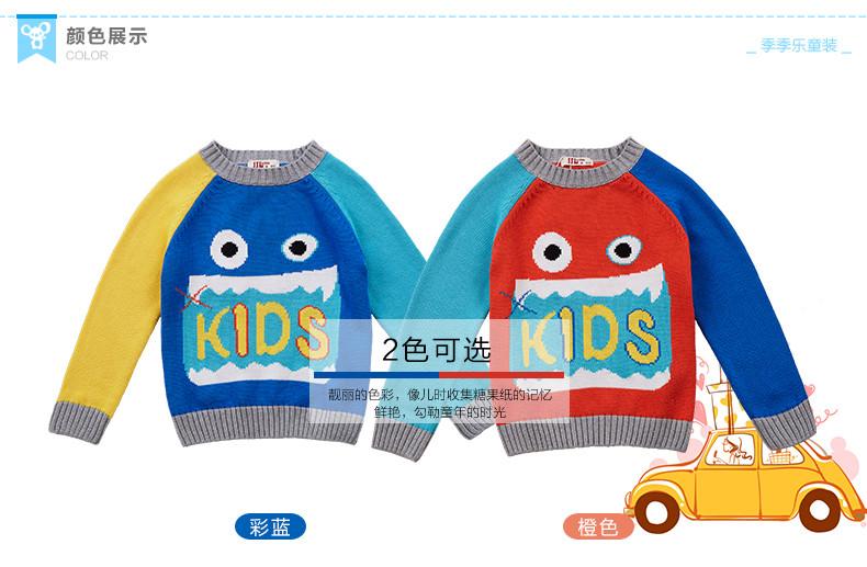 Скидки на Мальчики свитер детская одежда хлопок свитер мальчики свитер забавный мультфильм шаблон для бренда детские пуловеры рубашка