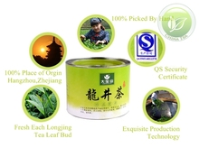 Dabaoshan West Lake Longjing Green Tea Hangzhou Xihu Long Jing Green Coffee Dragon Well Spring Tea