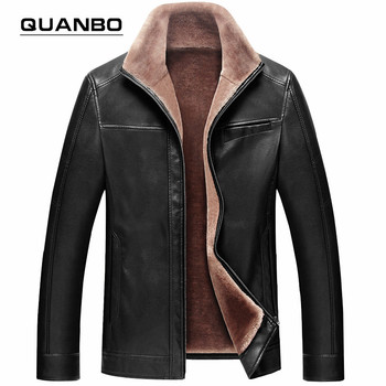 2016 winter fashion new men middle-aged men PU leather jacket lapel thick warm cashmere lined with high-quality leather jacket