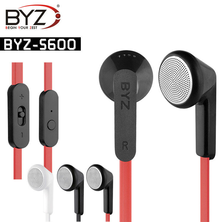 Original BYZ s600 mobile phone earphones headphones with microphone in Ear Headset For iPhone,Computer,MP3 MP4 3.5mm Jack New(China (Mainland))