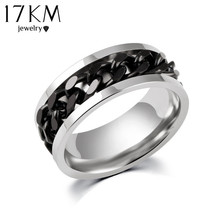 Buy 17KM Black rings Stainless Steel Chain Rings Women Men Anel Maxi Titanyum Ring Anillos Spinner Men Jewelry for $1.45 in AliExpress store