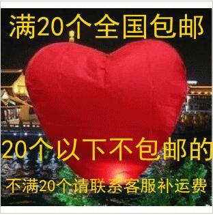 Heart sky lanterns 20