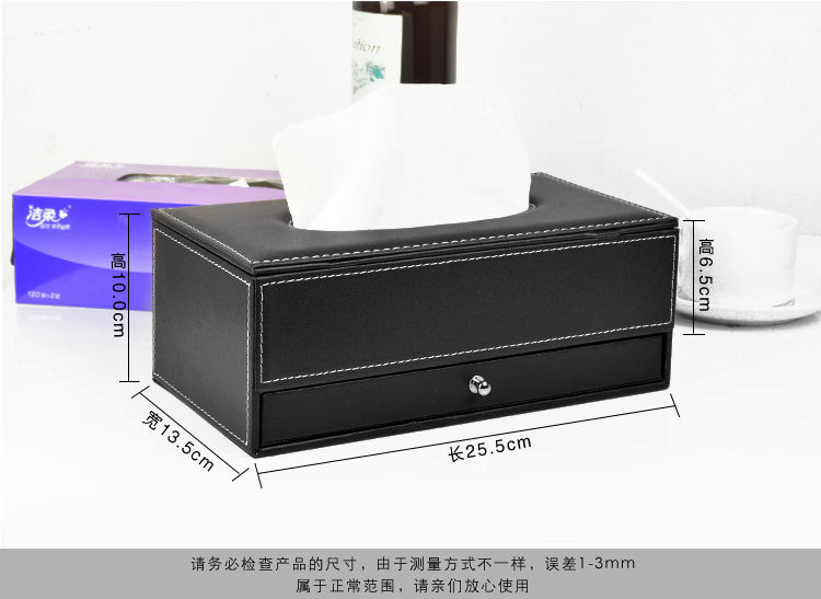 Continental cortex tissue box creativity pumping pumping cassette paper tray drawer storage box multi-function storage box(China (Mainland))
