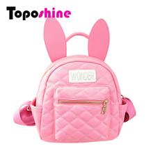 Toposhine Cute Rabbit Girls Backpacks Baby Girl School Bags Rabbit Backpack Bag for Baby Girls School Backpack PU Leather Bag(China (Mainland))