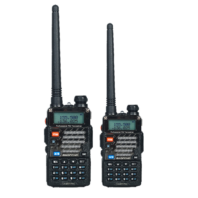 2 PCS Baofeng UV-5RE PLUS Walkie Talkie 5W 128CH UHF VHF FM VOX Communicator Dual Band Two Way Radio(China (Mainland))