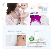 2 Pcs Baby Avent Pacifier Avent Orthodontic Soother Avent Soothie Nipple BPA-Free Chupetas Para Bebes Dummy-6M+(China (Mainland))