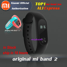 Original Xiaomi Mi Band 2 and Band 1S Heart Rate Monitor Smart Wristband Miband Bracelet For