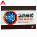10 Pcs Chinese Herbal Medicine Breast Plaster Treatment Relief Lump Breast Pain Swelling Breast Distention Hyperplasia Mastitis