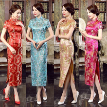 Buy Wholesale Chinese Traditional Women's Brocade Satin Cheongsam Long Satin Qipao Dress Flower Size S M L XL XXL XXXL 020719 for $19.80 in AliExpress store