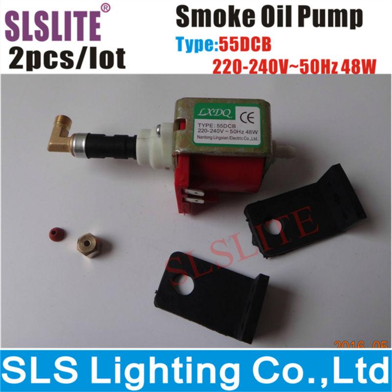 smoke machine pumps
