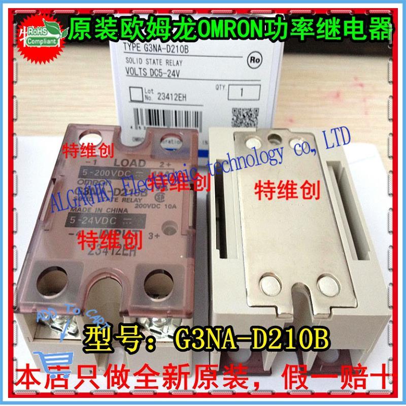 Original  G3NA-D210B power relay fake a lose ten<br><br>Aliexpress