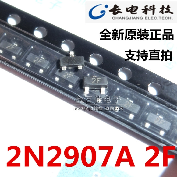 Send free 1MMBT2907A 2N2907 2F SOT23 0.8A/60V New original spot sales  -  Shenzhen Yang - electronic co. LIN's store store
