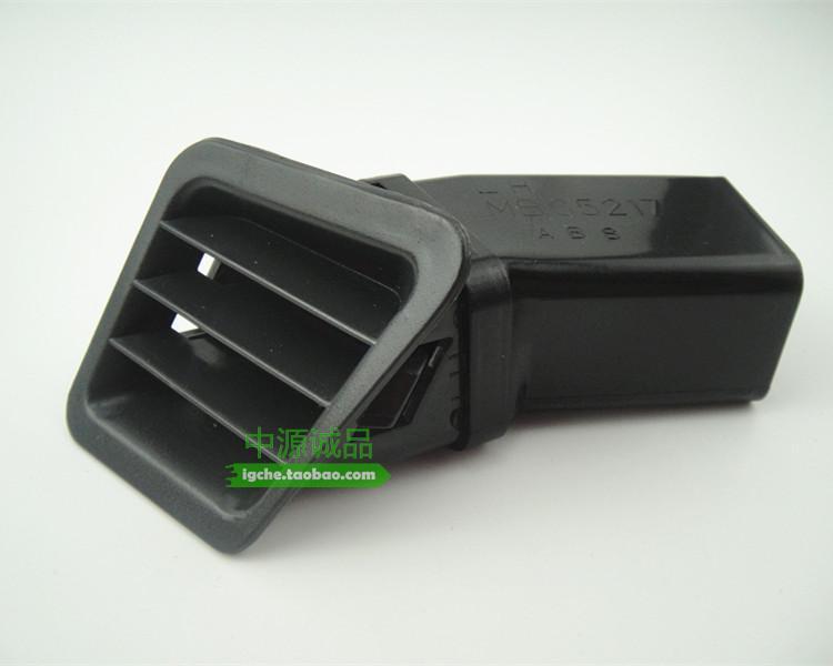 Комплектующие для кондиционирования воздуха в авто Wd MITSUBISHI v31 v32 v33 Kong