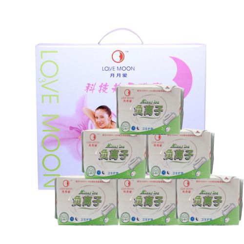 Oiray , day and night guard combination winalite lovemoon Anion Sanitary napkin,Sanitary towel. pads Panty liners 38 Package(China (Mainland))