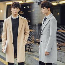Men'S Windbreaker plus size xxxxxl Slim Jakcets Long Sleeve Warm Winter Jacket Men Solid Single Breasted Fashion Coat Nf01 z10(China (Mainland))