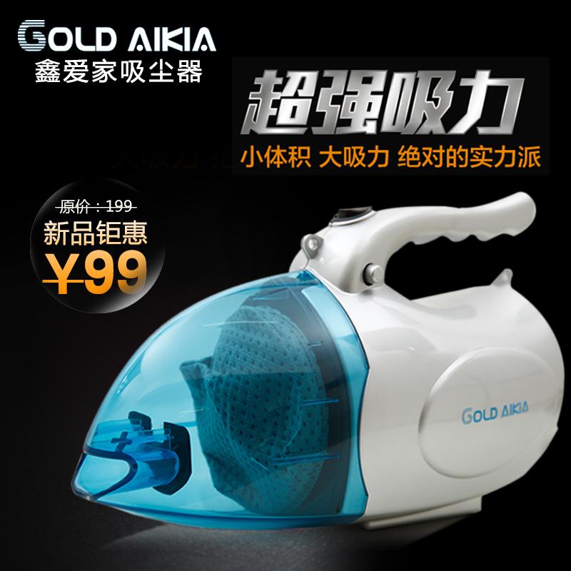 Computer chassis cleaning dog hair vacuum cleaner sucked sucked layer orange mini mini vacuum cleaner vacuum cleaner ultra-quiet(China (Mainland))