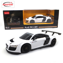 Buy Rastar 1:18 RC Cars Toys Boys Remote Control Cars Machines Radio Controlled Children Toys Kids Gifts R8LMS 53600 for $22.98 in AliExpress store